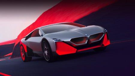 Анонсированная компанией BMW Vision M Next, не станет приёмником i8 или i3